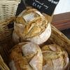 The Thoughtful Bread Company - Bath based artisan bakers