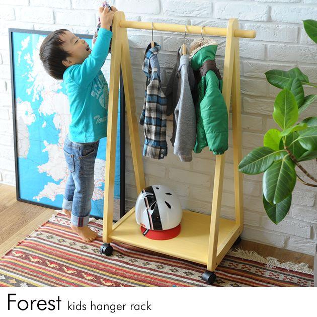 Forest ハンガーラック /ハンガーラック/キッズ/子供/木製/ランドセルラック/衣装掛け/コートハンガー/キッズハンガーラック/子供用/キャスター付き