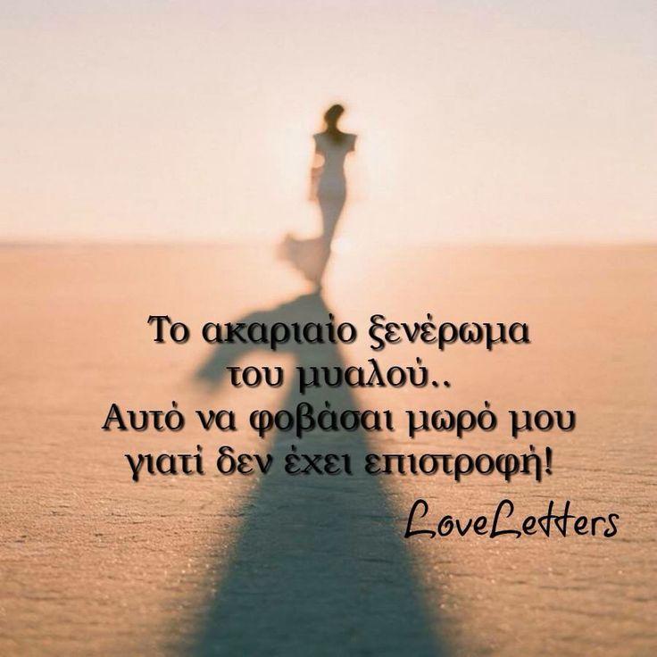 https://www.facebook.com/MyLoveLetters1/