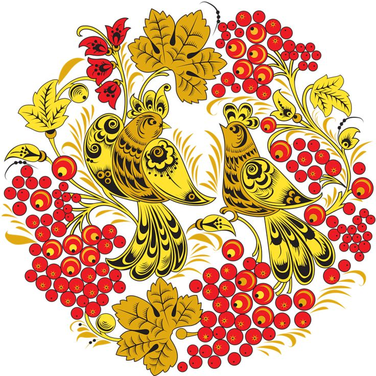 Folk Khokhloma painting from Russia. Pattern with red berries and two birds. #art #folk #painting #Russian