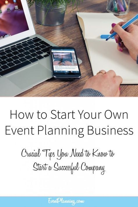 how to start your own party planning business