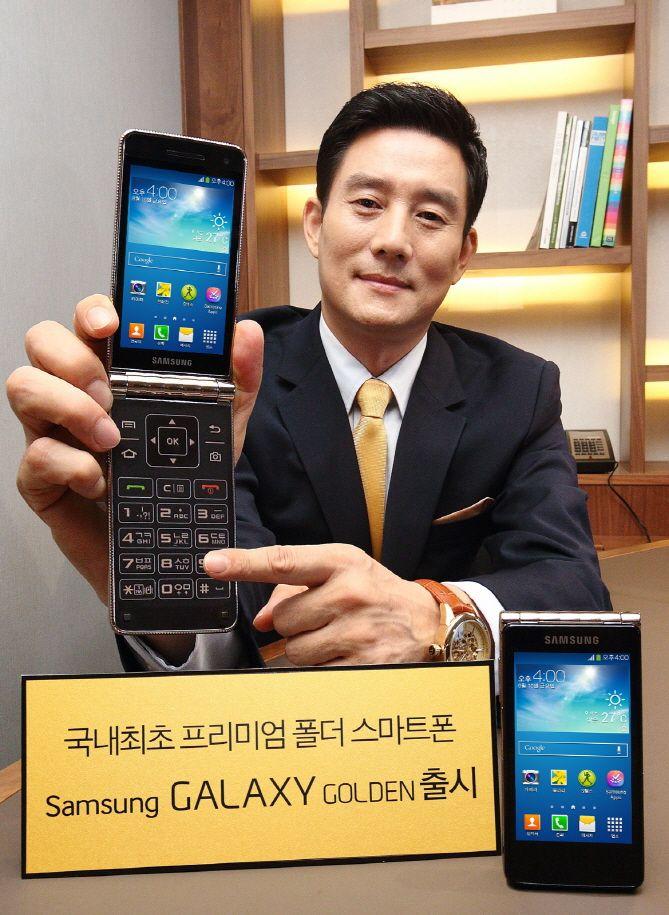 대한민국 취미뉴스 하비타임즈 - 삼성전자, 국내 최초 프리미엄 폴더 스마트폰 '갤럭시 골든' 출시(Samsung GALAXY GOLDEN)