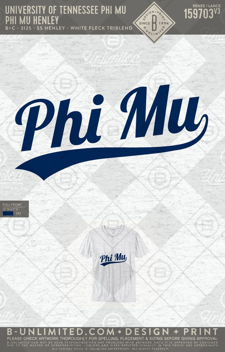 Baseball season ready! University of Tennessee- Phi Mu #BUonYOU #greek #greektshirts #greekshirts #sorority #PhiMu #PRshirt #RUSH #recruitment #Bidday #big/little #gameday
