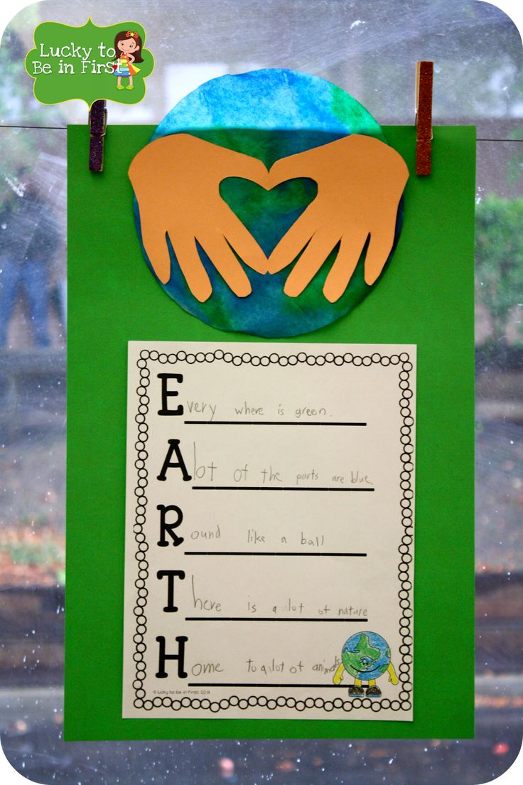 Earth Day acrostic poems - Spring Fling Unit