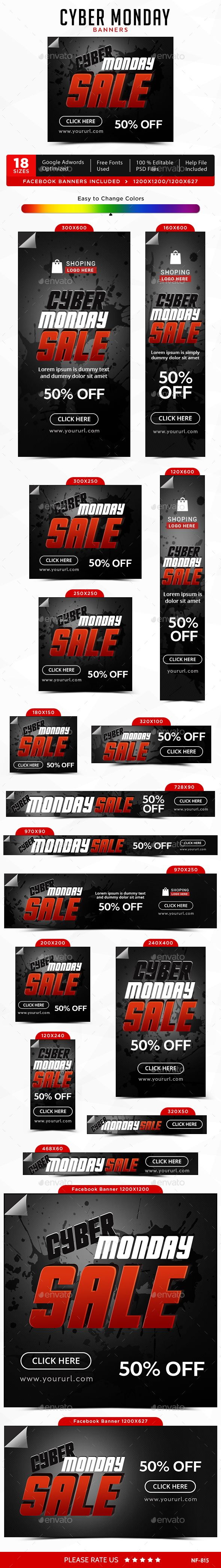 Cyber Monday Banners Template PSD #design #ads Download: http://graphicriver.net/item/cyber-monday-banners/13736881?ref=ksioks
