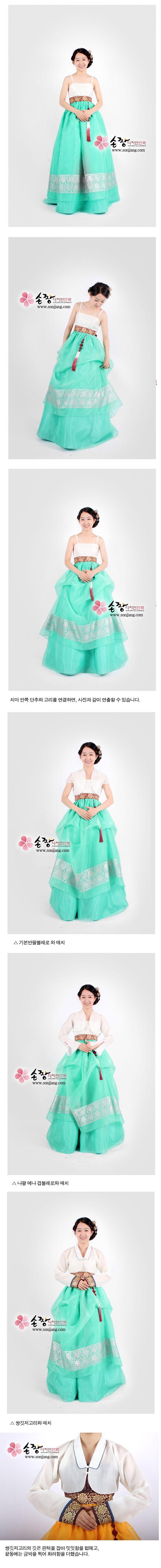 125 best Hanbok Lolita <3 images on Pinterest   Korean dress, Korean ...