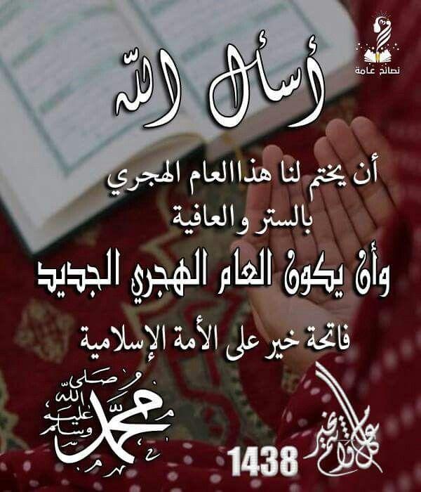 النخله Calligraphy Expressions Arabic Calligraphy