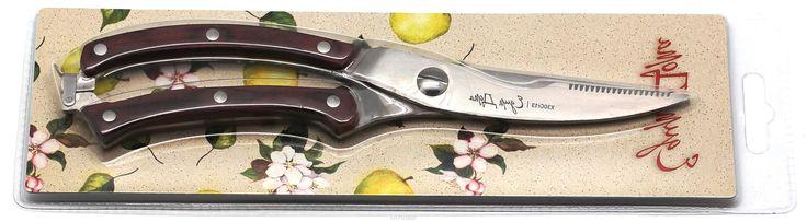 Ножницы кухонные Едим дома, цвет: коричневый, 20 см. ED-413