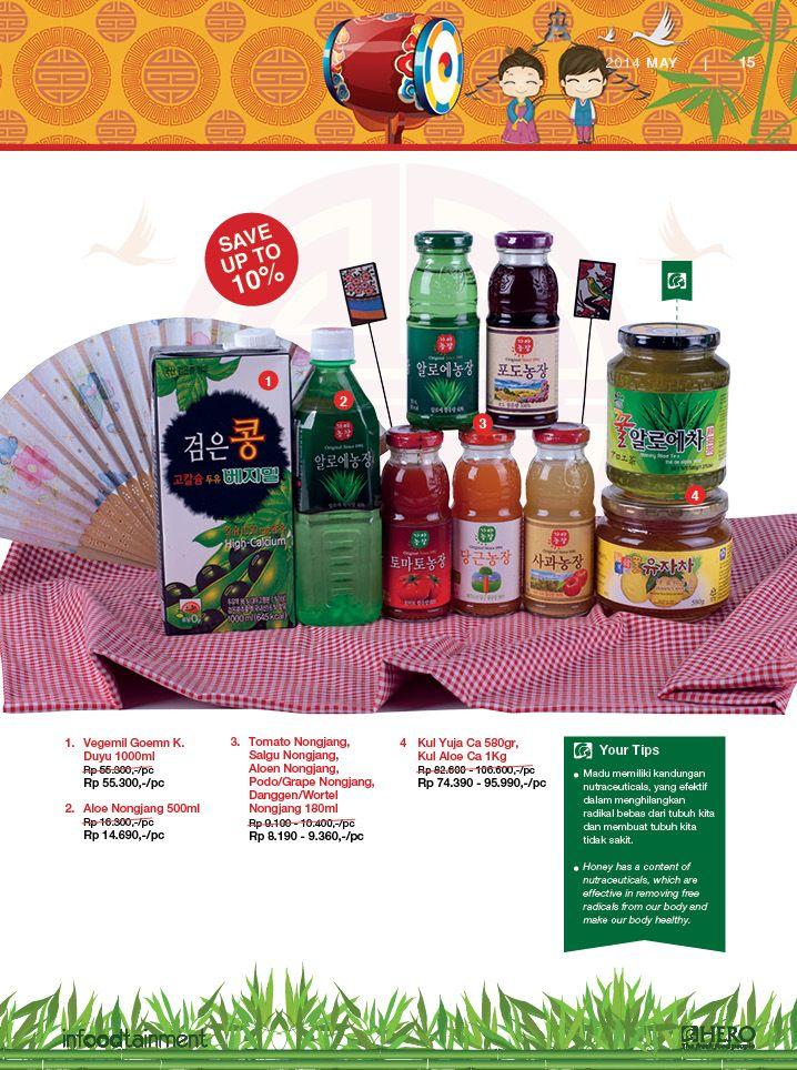 Dapatkan berbagai macam madu dan selai khas negara Korea hanya di Hero Supermarket. Solusi tepat berbelanja.