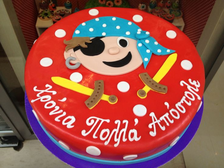 Τούρτες Γενεθλίων - Πειρατής! #sugarela #TourtesGenethlion #peiratis #pirate #BirthdayCakes