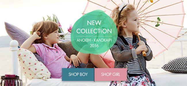 Παιδικά ρούχα Marasil Άνοιξη-Καλοκαίρι 2016 με Δωρεάν Μεταφορικά https://www.e-offers.gr/523-paidika-roucha-marasil-anoiksi-kalokairi-2016-me-dorean-metaforika.html