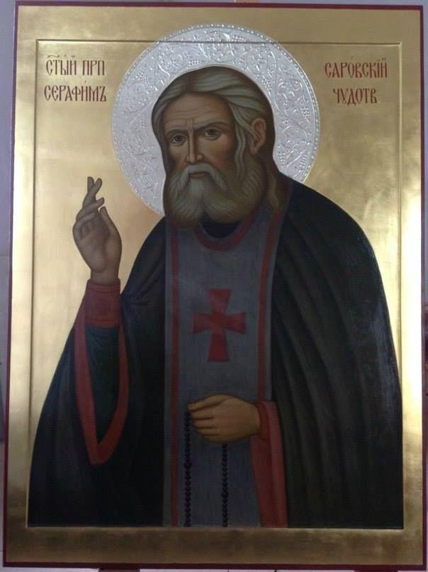 """Ο Άγιος Σεραφείμ, του Σαρώφ. """"Χριστός Ανέστη, χαρά μου"""". Saint Serafeim of Sarof: """"Christ is risen, my joy."""""""