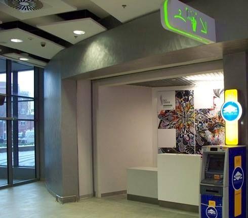 Od dziś - 01.10.2014 - zostaje uruchomiona szatnia w Galerii Handlowej Sky Tower.  Szatnia dostępna jest bezpłatnie dla wszystkich Klientów w godzinach pracy galerii.  Znajduje się przy wejściu od ul. Gwiaździstej między supermarketem Piotr i Paweł, a kawiarnią Starbucks. Szatnia przyjmuje okrycia wierzchnie, drobne elementy odzieży (szaliki, czapki, rękawiczki) oraz parasole.