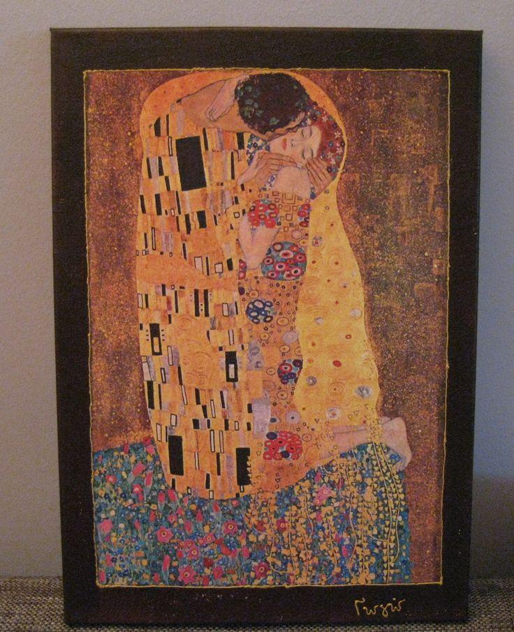 πίνακας 45Χ50 decoupage