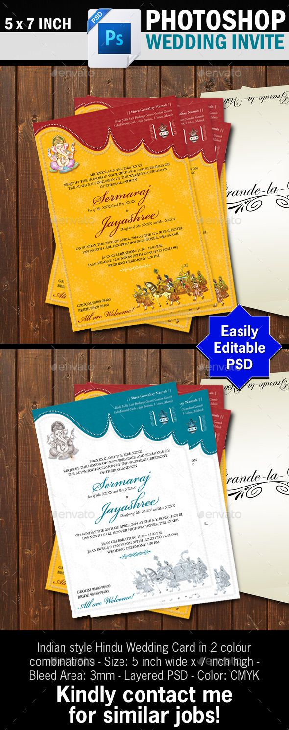 free wedding invitation psd%0A Hindu Wedding Card