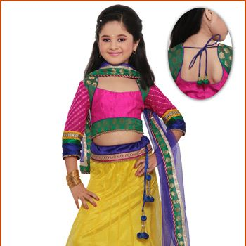 Yellow Shimmer Net Readymade Lehenga Choli with Dupatta