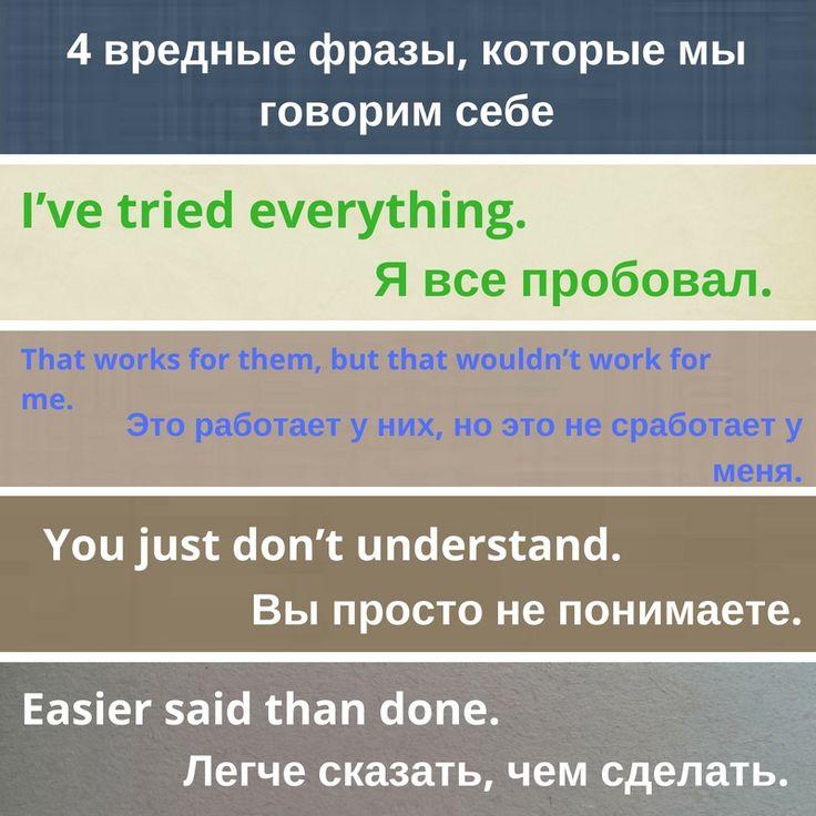 Программа LifeStyle English