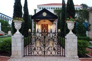 Shrine of Baha'u'llah.
