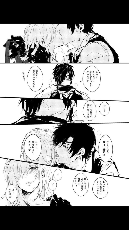 Mitsutada - Touken Ranbu comic