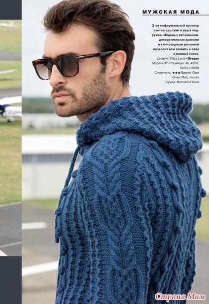 . Очень стильный мужской пуловер из журнала Verena №5 2017