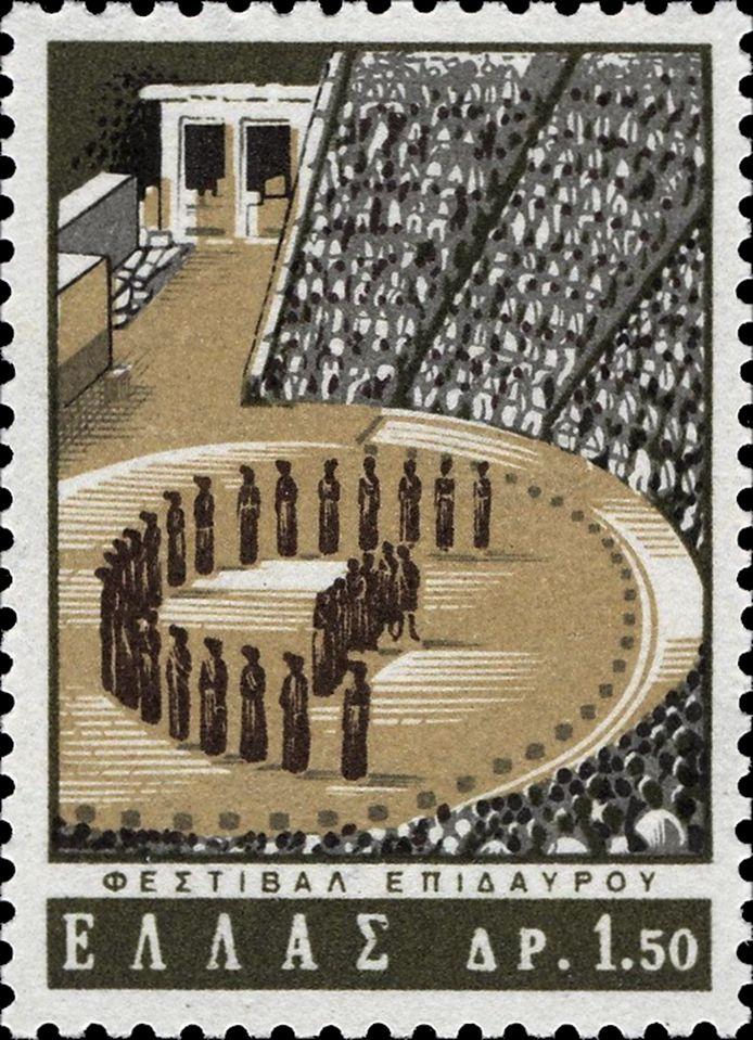 1965 Θέατρο Επιδαύρου