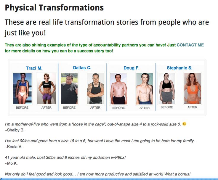 Physical Transformations | These are real life transformation stories from people who are just like you! They are also shining examples of the type of accountability partners you can have! Just CONTACT ME for more details on how you can be a success story too!