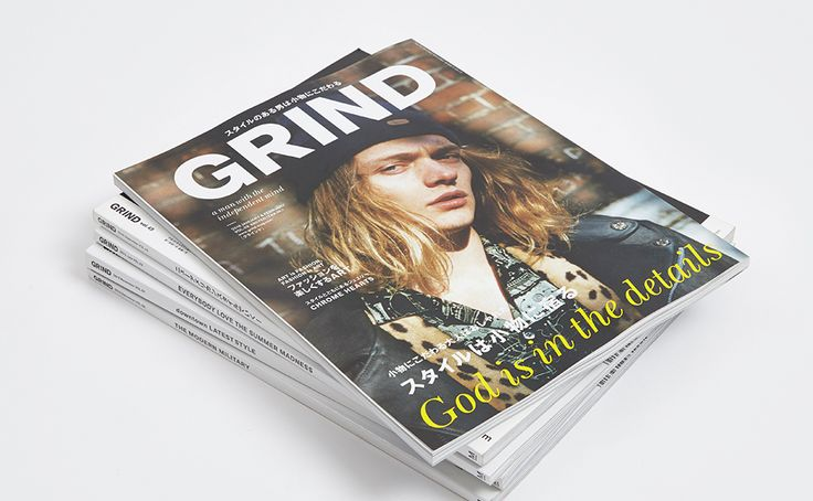 A WHOLE YEAR'S WORTH... - We spoke to head honcho Joe Warner over at the store and he's sorted special yearly Grind subscriptions just for Valentines Day. Ok we didn't, but you could buy one each month and pretend?