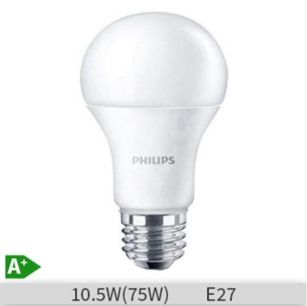 Bec LED Philips forma clasica 10.5W, E27, 3000k, lumina calda, 929001162301 http://www.etbm.ro/tag/148/becuri-led-e27