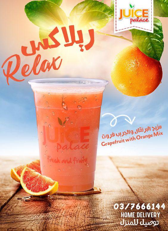 Relax ريلاكس Fruit Sorbet Fruity Fruit Arrangements