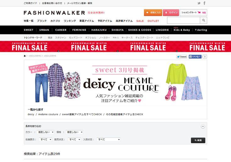 150212DEME  ファッション通販【ファッションウォーカー】