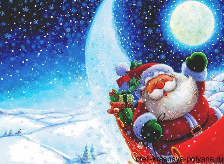 НОВОГОДНЯЯ ЁЛКА В СОЧИ ПАРКЕ🎄🎄🎄 На Новогодней Елке в Сочи Парке оживает сказочный мир: фойе Циркового Шатра наполняют музыка и танцы, ребят ждут любимые Дед Мороз и Снегурочка, снеговики и сказочные герои, а спектакль на главной сцене подарит юным зрителям незабываемую встречу с любимыми сказочными героями.  Стоимость билета на Новогоднюю Елку в Сочи Парке: Без посещения Парка - 650 руб (дети до 2 лет бесплатно) * С посещением Парка - 1500 для взрослых (1200 - детский) Организованным…