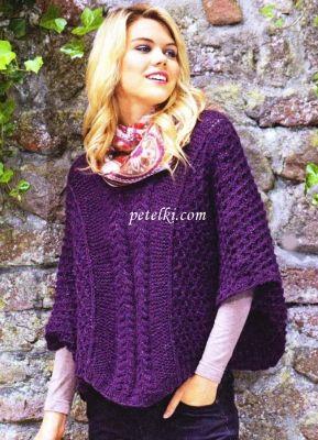 Пончо-пуловер сливового цвета
