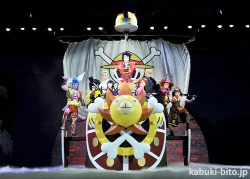 スーパー歌舞伎II 『ワンピース』左より、 市川猿若、嘉島典俊、坂東巳之助、市川笑也、 市川猿之助、市川春猿、中村隼人、石橋直也、井之上チャル