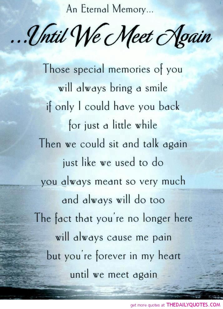 An Eternal #memory