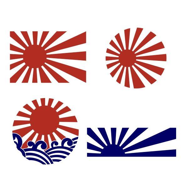 Resultat De Recherche D Images Pour Sun Rise Japan Drawing Sun Clip Art Sunrise Images Free Clip Art
