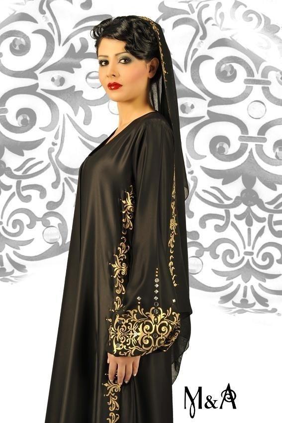 #abaya