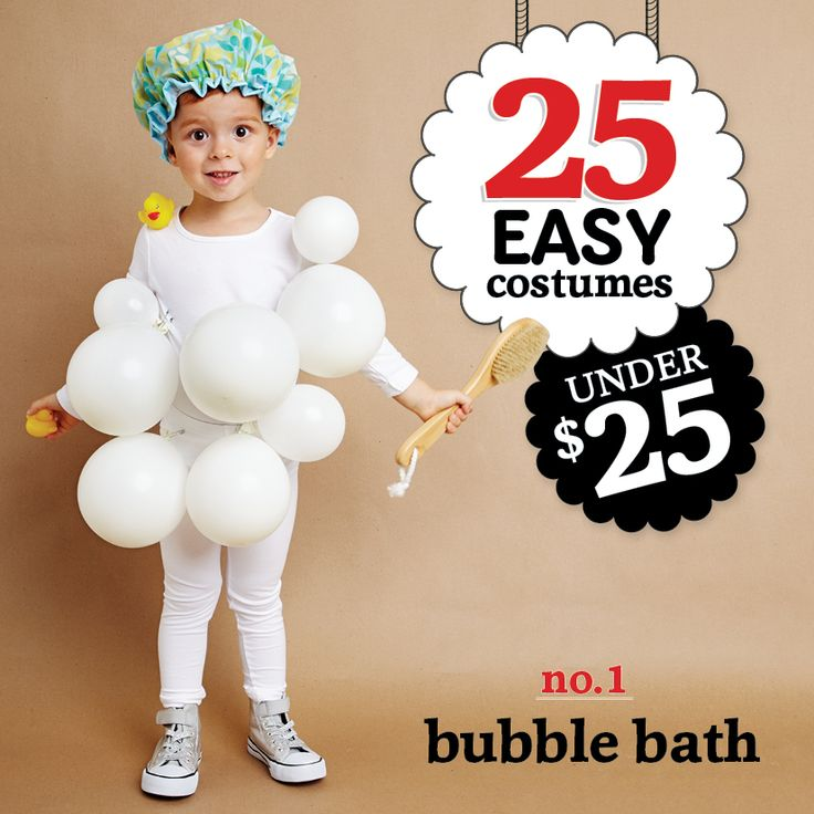25 easy costumes under $25 - Bubble Bath - Today's Parent. http://www.todaysparent.com/family/activities/halloween-costumes-balloons/ #halloween #costumes