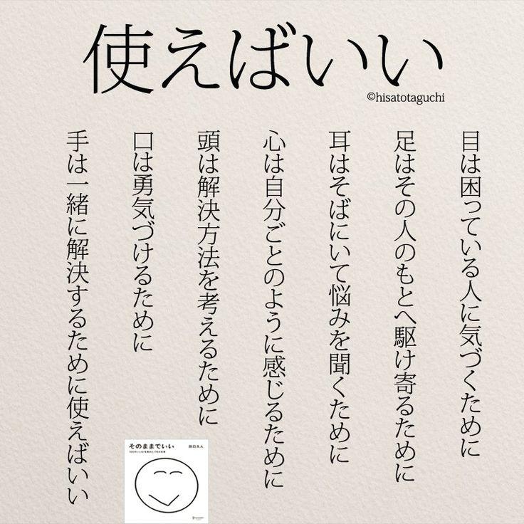 使えばいい タグチヒサト(@taguchi_h)さん | Twitter