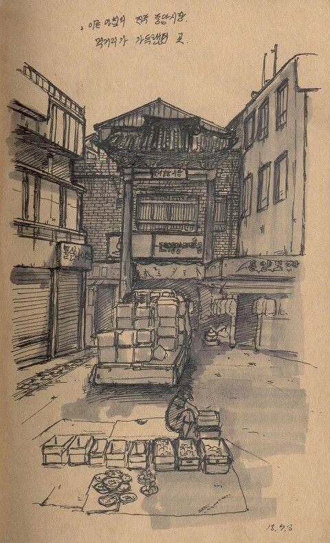 진주 전통 시장