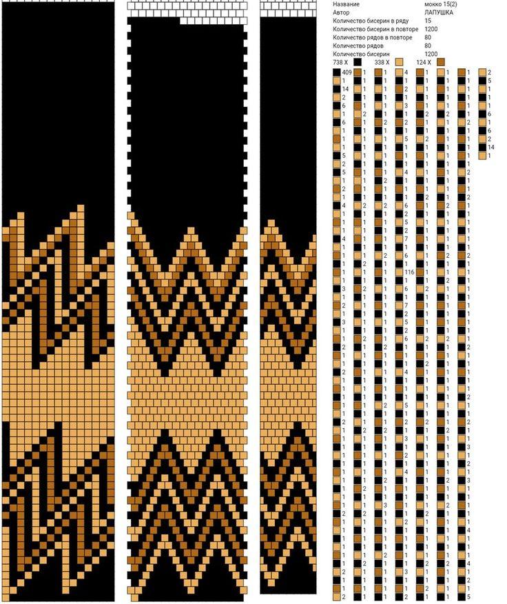 Фотографії ✜ Жгуты из бисера ✜ Вязание с бисером ✜ Схемы | 9 альбомів