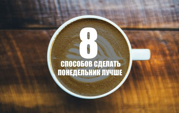 8sposobov