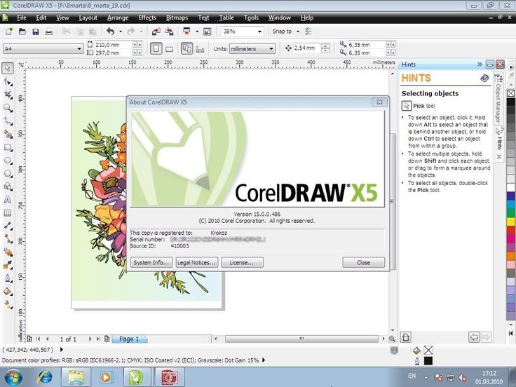 Инструкция corel photo paint x4 самоучитель