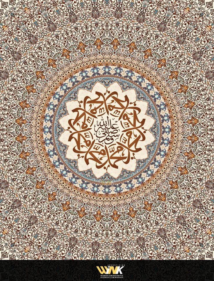 Prophet Mohammed by DesignStyle on deviantART