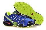 Скальные туфли соломон