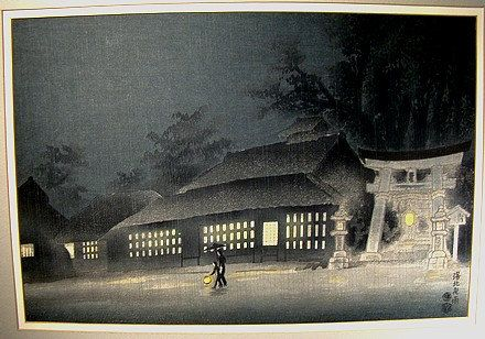 Eiichi Kotozuka Night Rain in Rakuhoku Japanese Woodblock