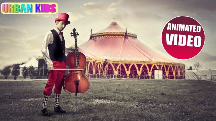 CIRCUS MUSIC ► CIRCUS THEME LONG VERSION ► ENTRY OF THE GLADIATORS (Juli...