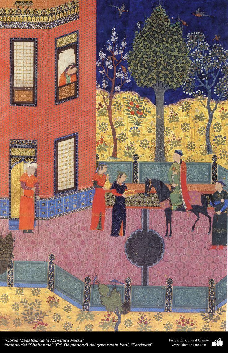 The meeting of Ardeshir with Golnar, Ardavan's slave-girl and treasurer.