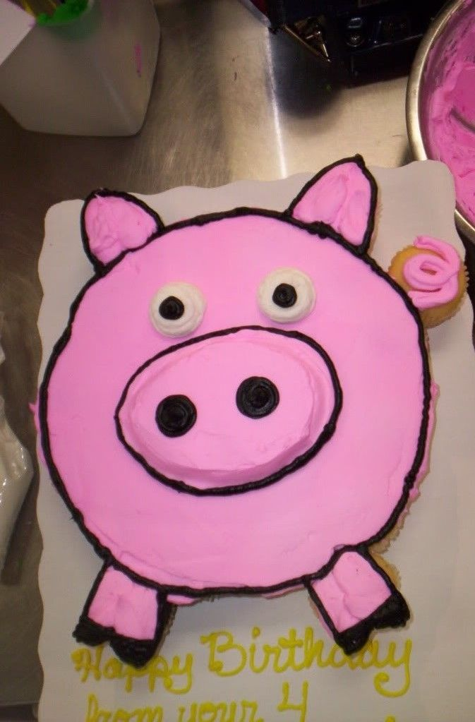 Pig Cupcake Cake