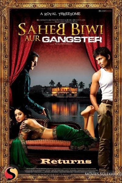 New Bollywood Hindi Movie Saheb Biwi Aur Gangster Returns original DVD will be realeas soon at www.greatdealworld.com