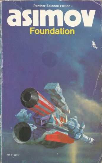 Publication: Foundation  Authors: Isaac Asimov Year: 1973-00-00 ISBN: 0-586-01080-7 [978-0-586-01080-8] Publisher: Panther  Cover: Chris Foss